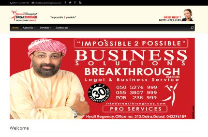Breakthrough UAE