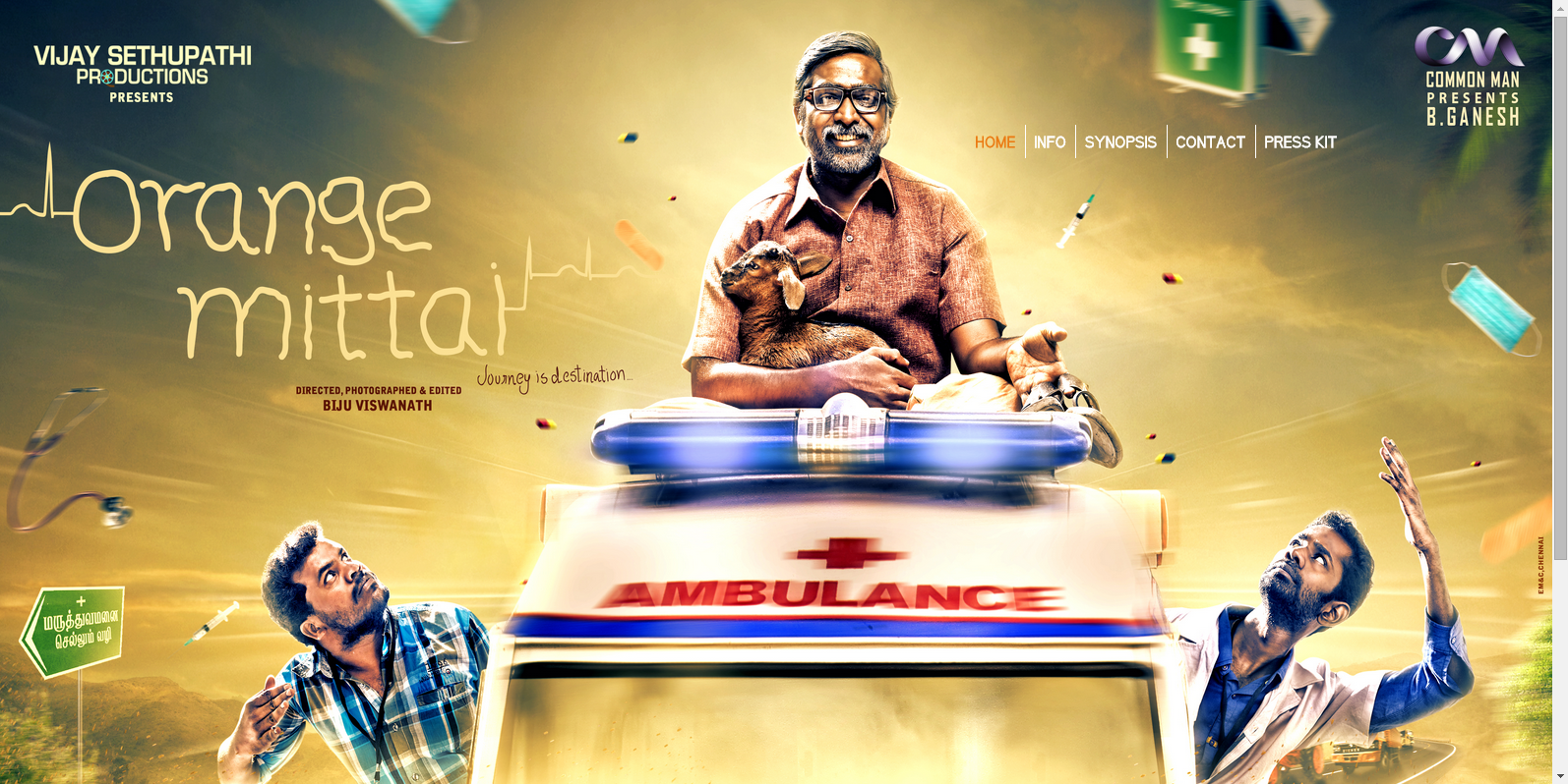Orange Mittai Movie