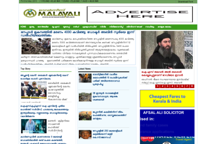 Overseas Malayali