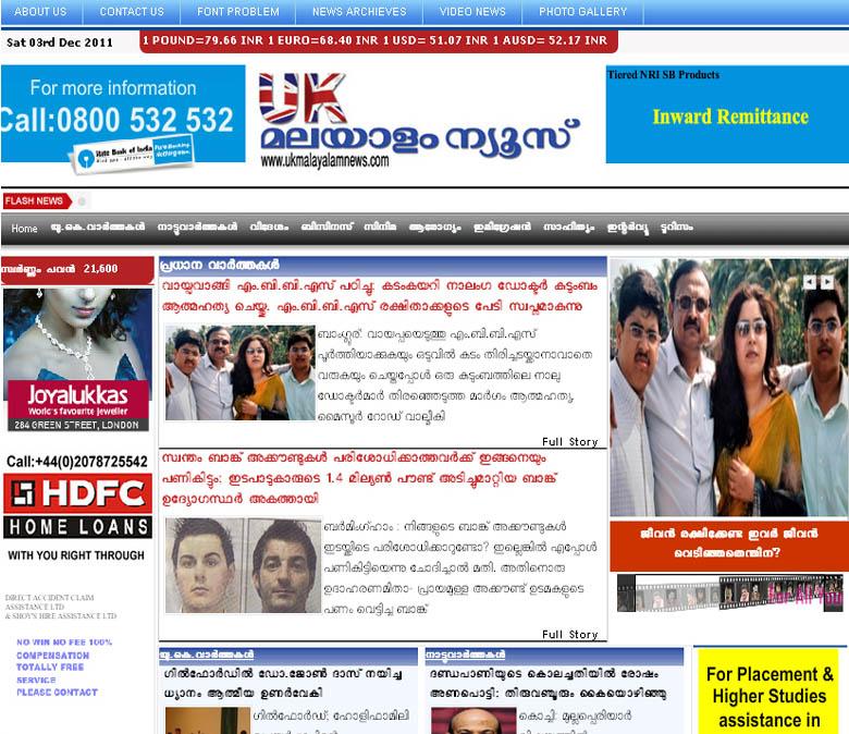 UK Malayalam News