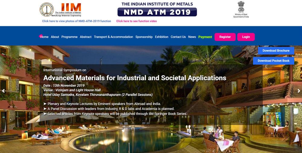 IIM : NMD ATM-2019